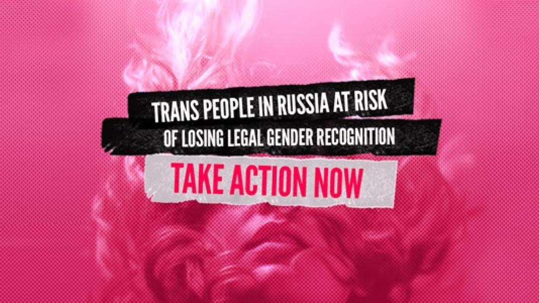 Affiche van All Out ten behoeve van transgenders in Rusland